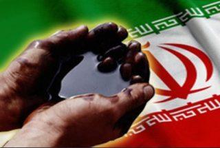 [Изображение: Iran-320x215.jpg]