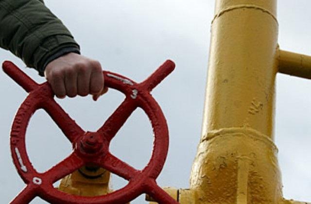 Россия предложит Украине газ по цене в 230 долларов