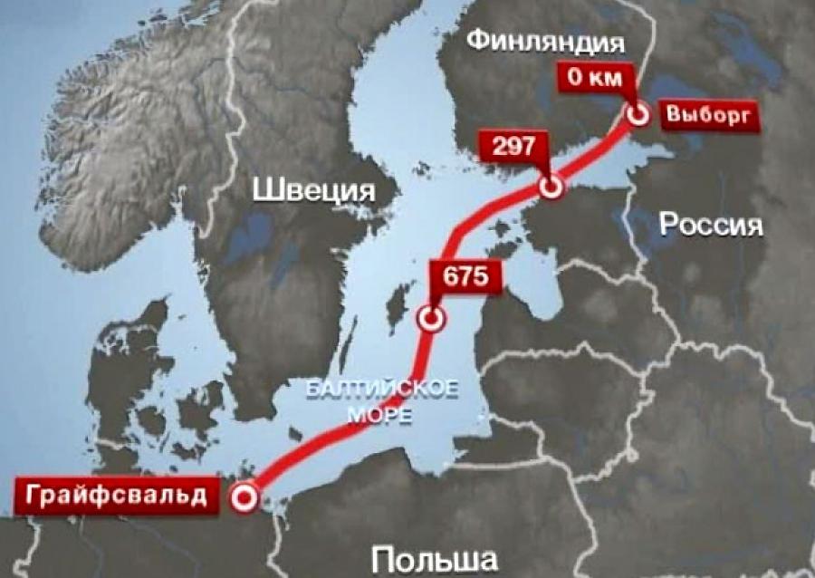 СМИ: США попытаются повлиять на Швецию в вопросе строительства «Северного потока — 2»