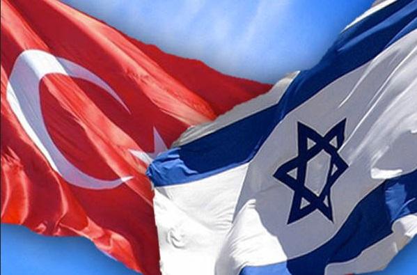 Газ снова подружил Турцию и Израиль