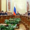 РФ свела бюджет-2016 с дефицитом меньше плана невзирая на низкие цены на нефть