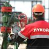 ЛУКОЙЛ предрек небольшое сокращение добычи нефти в РФ к 2020 году