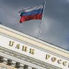 Банк России: цены на нефть, скорее всего, просядут до 40 долларов за баррель