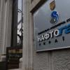 Украина в феврале увеличит закупки газа
