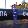 Российская часть газопровода «Сила Сибири» готова на четверть