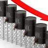 Глобальные запасы нефти начнут истощаться уже через два года