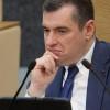 Российские «думцы» еще должны ратифицировать проект «Турецкий поток»