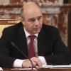 Глава Минфина России предложил жить по-норвежски