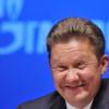 """В этом году """"Газпром"""" пообещал побить все рекорды"""
