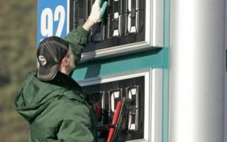 НТС нашел способ сбить цены на топливо на Дальнем Востоке