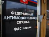 """ФАС рекомендовала """"Газпрому"""" повысить продажи на бирже"""