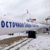 РФ третий год подряд остается главным поставщиком нефти в КНР
