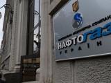 """""""Нафтогаз"""": Переговоры нужно вести не с ФРГ, а с """"Газпромом"""""""