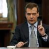 Российский премьер призвал власти следить за ситуацией на рынке бензина
