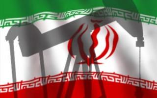Иран уже начал операции по повышению добычи нефти