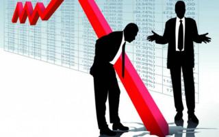 Стоимость экспортных поставок нефти Urals стала отрицательной