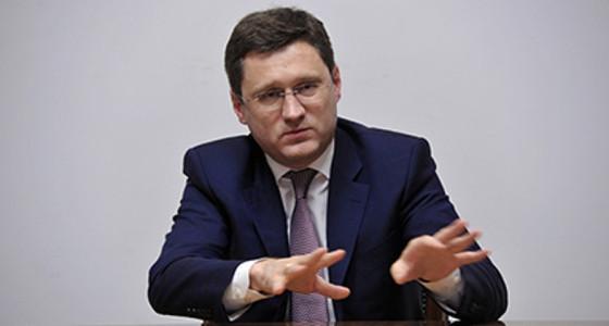 Новак: У российского газа есть одно неоспоримое преимущество