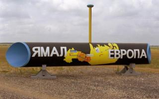 """Пошли третьи сутки отключения газопровода """"Ямал-Европа"""""""