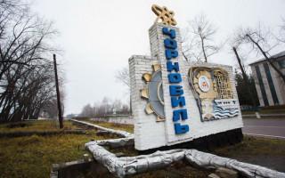 Чернобыльская АЭС снова стала небезопасна, но есть ньюанс