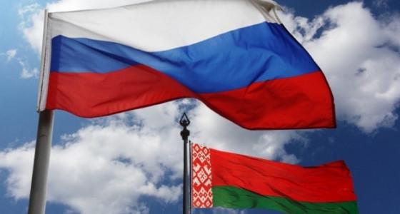РФ будет не компенсировать Минску налоговый маневр, а помогать