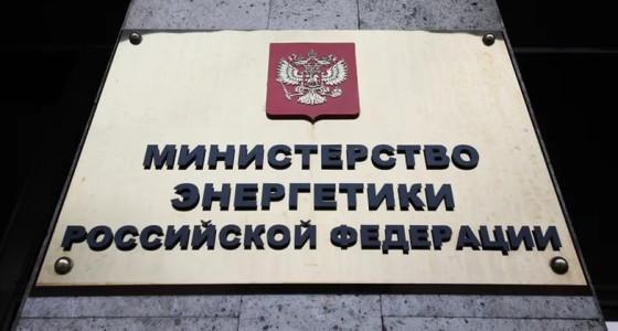 Российское энергетическое агентство получило нового гендиректора