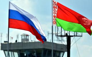 Сколько заплатит Белоруссия за газ из РФ в текущем году