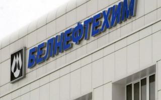 Белоруссия теряет от налогового маневра 860 тыс долларов в день