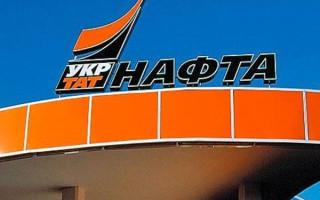 """""""Укртатнафта"""" и """"Укрнафта"""" требуют поднять пошлины на дизтопливо из РФ"""