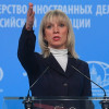"""МИД России раскритиковал угрозы США в адрес """"Северного потока-2"""""""