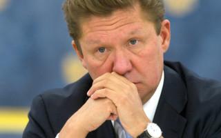 Миллер назвал условие снижение цены на газ для Белоруссии