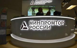 "Минпромторг заключил контракт на создание ""нео-кукурузника"""