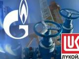 """""""Газпром"""" и """"Лукойл"""" впервые будут добывать нефть и газ на равных"""
