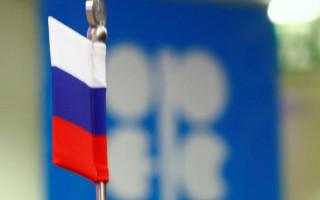 Опубликованы официальные данные по сокращению добычи в РФ