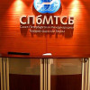 Приостановлено участие Антипинского НПЗ в торгах на СПбМТСБ