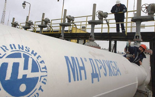 Сразу десяток компаний РФ поставят нефть в Белоруссию