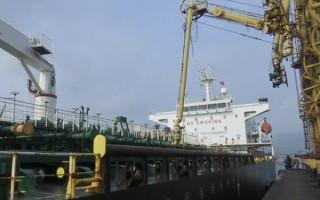 Все иранские танкеры вопреки угрозам США прибыли в Венесуэлу