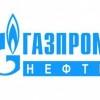«Газпром нефть» существенно увеличила запасы Чонской группы до 125 млн тонн нефти и 225 млрд кубометров газа.