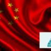 СИБУР стал еще на 10% более китайским