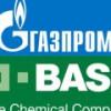 «Газпром» и BASF завершат обмен активами в 2014 году.