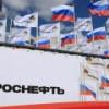 В «Роснефти» одобрили поставки ВР нефти и нефтепродуктов