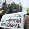 На Украине ничего не знают о вреде добычи сланцевого газа для территории России