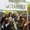 Добыча сланцевого газа на Украине окажет негативное влияние на экологию России