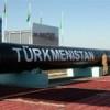 Иран может подать в суд на Туркмению за срыв поставок газа