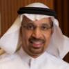 Саудовская Аравия собирается разрабатывать сланцевый газ