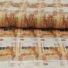 Дивиденды госкомпаний все же повысили до 50% прибыли, но есть исключение