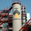Добычу сырья сокращает компания «Роснефть»