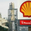 Shell  и дальше будет добывать нефть из нефтеносных песков в Канаде