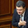 «Ускорение» Порошенко: у депутатов просит помощь, у США — 3 млрд долларов