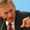 Песков: Минэнерго России активно взаимодействует с коллегами по вопросу заморозки нефтедобычи