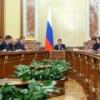 Российское правительство одобрило поправки в бюджет на 2016 год